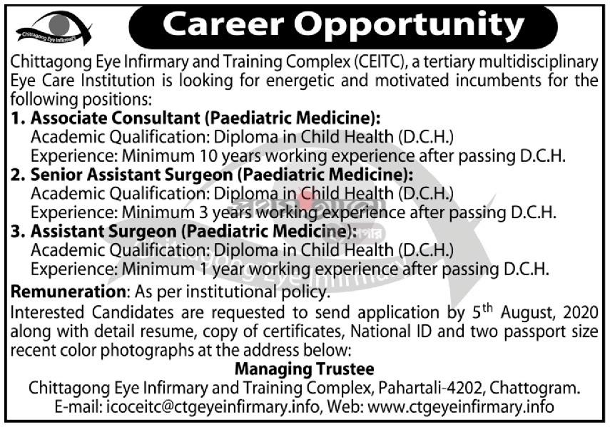 Chittagong Eye Infirmary and Training Complex Job Circular 2020