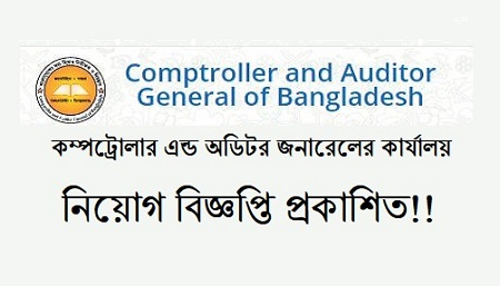 Comptroller and Auditor General of Bangladesh Job Circular 2020