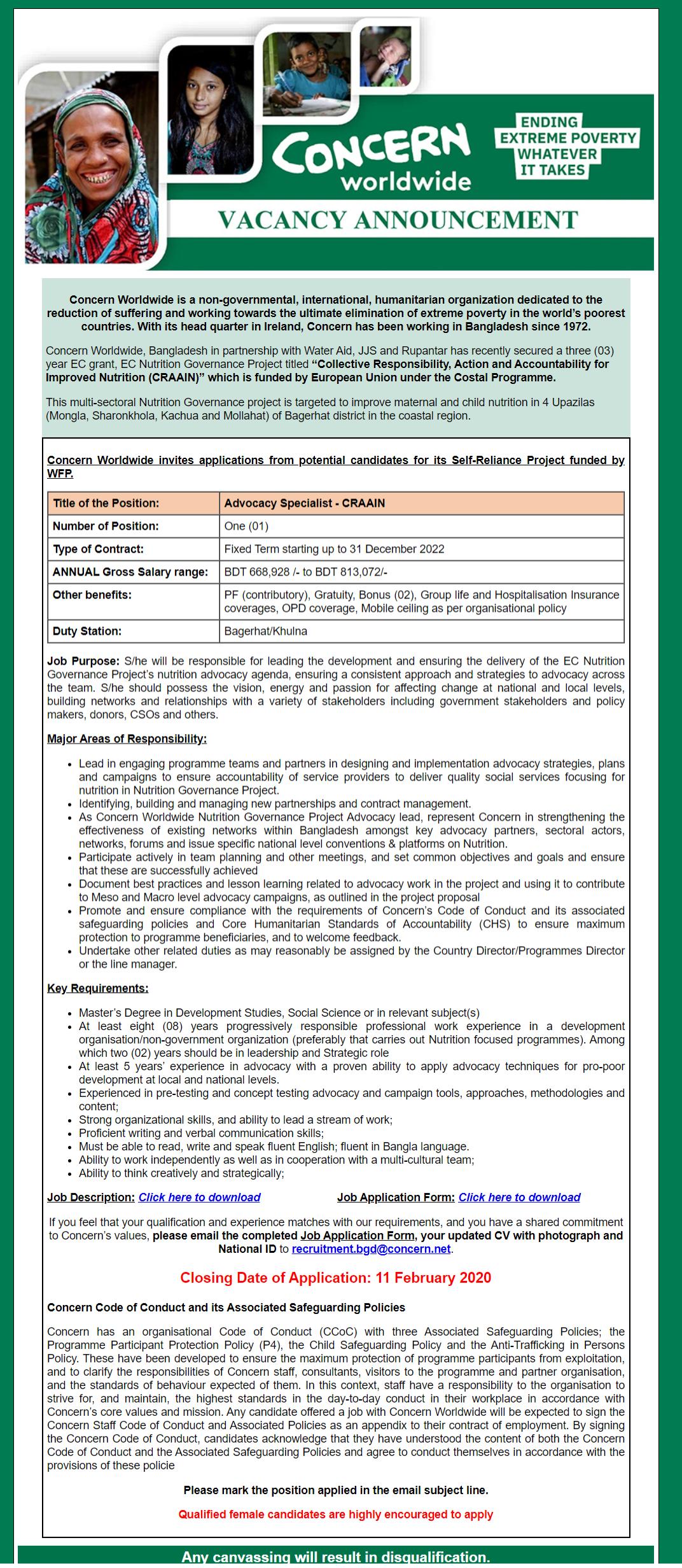 World Concern Bangladesh Job Circular 2020