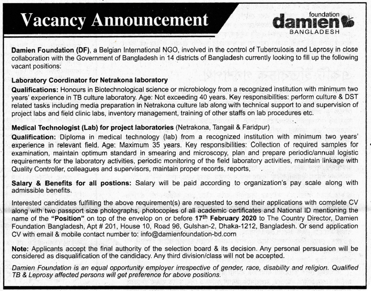 Damien Foundation – Bangladesh Job Circular 2020