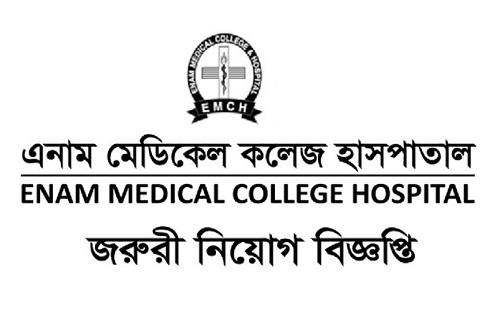 Enam Medical College Hospital Job Circular 2021