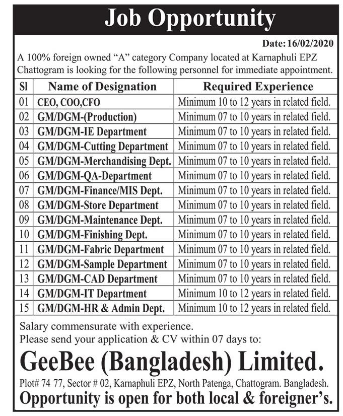 GeeBee Bangladesh Ltd Job Circular 2020