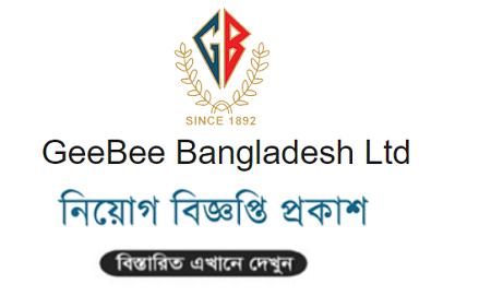GeeBee Bangladesh Ltd Job Circular 2020