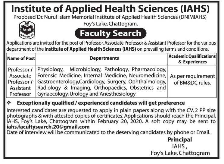 Institute of Applied Health Sciences (IAHS) Job Circular 2020