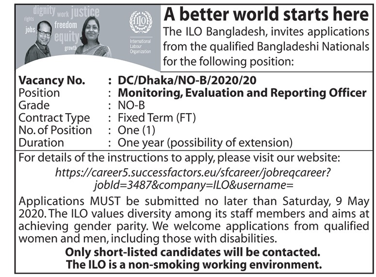 International Labour Organization (ILO) Job Circular 2020