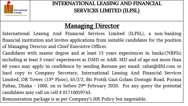 International Leasing and Financial Services Limited Job Circular 2020