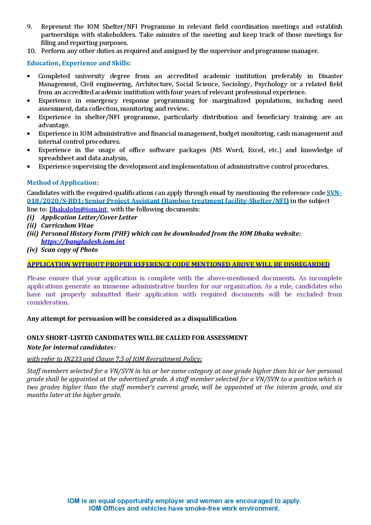 International Organization for Migration Job Circular 2020