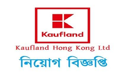 Kaufland Hong Kong Limited Job Circular 2020