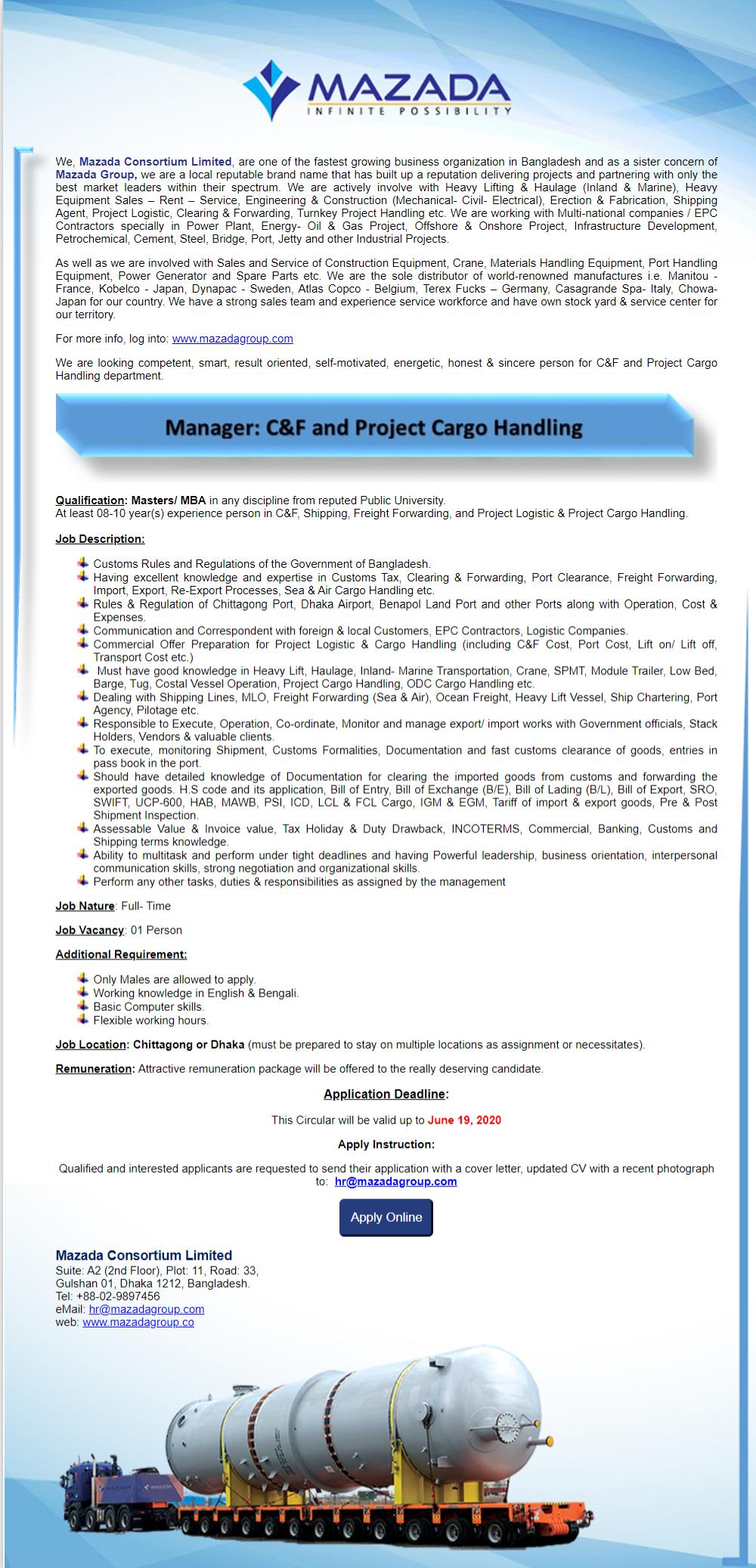 Mazada Group Job Circular 2020