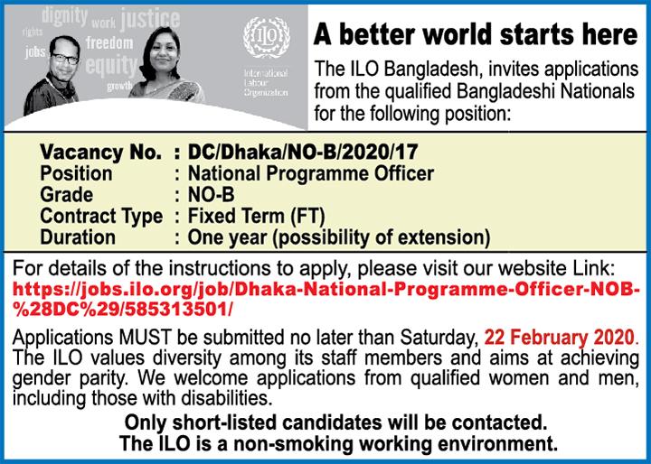 ILO Job Circular 2020