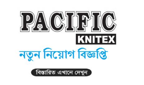 Pacific Knitex Ltd Job Circular 2020