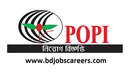 People's Oriented Program Implementation Job Circular 2020
