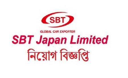 SBT Japan Limited Job Circular 2020