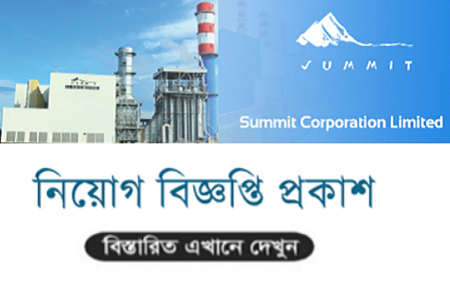 Summit Corporation Limited (SCL) Job Circular 2020