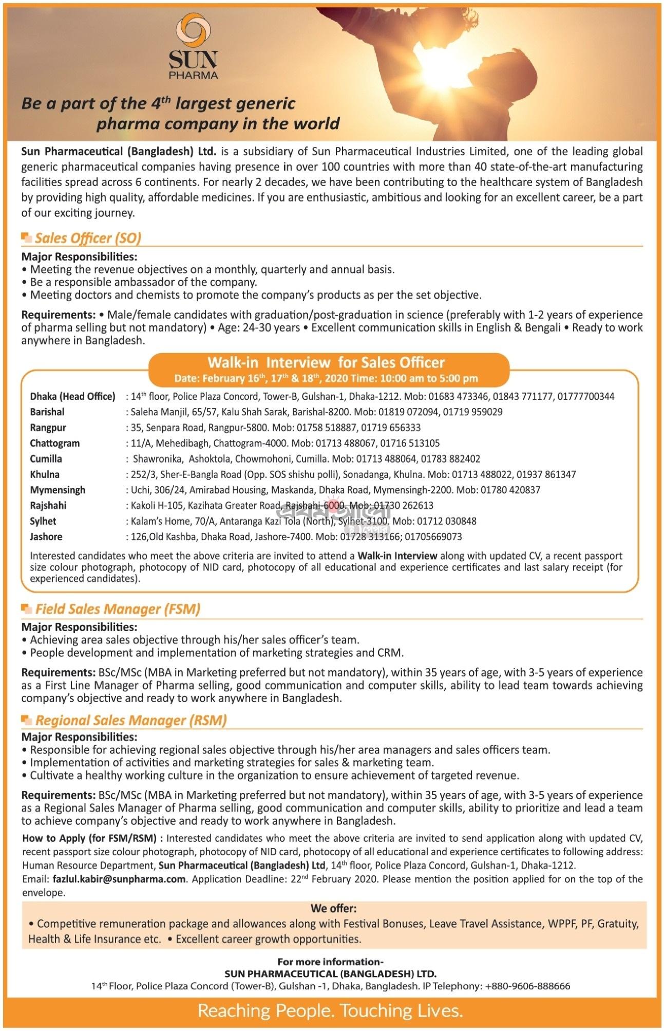 Sun Pharmaceutical Industries Ltd Job Circular 2020