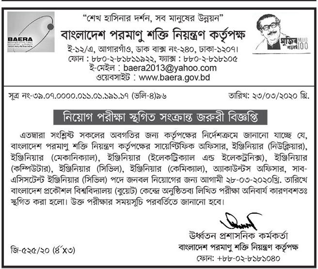 ■ ApplicatioBangladesh Atomic Energy Commission Job Circular 2020n Deadlin■ Application Deadline: 25 March 2020e: 25 March 2020