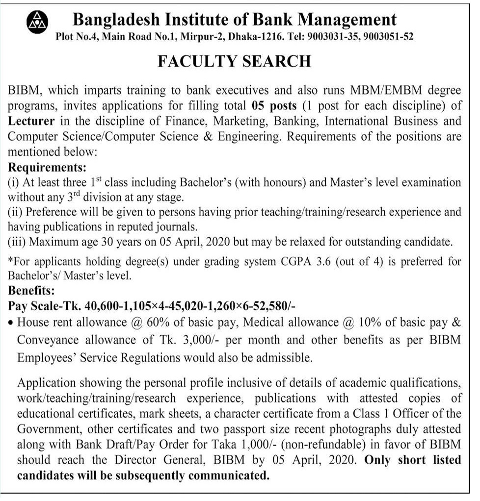 Bangladesh Institute of Bank Management (BIBM) Job Circular