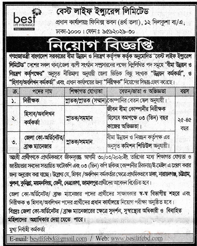 Best Life Insurance Limited Job Circular 2020