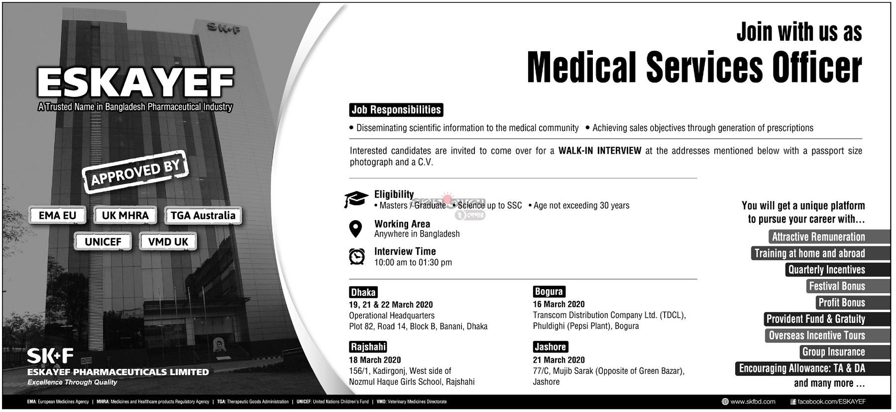 Eskayef Pharmaceuticals Job Circular 2020