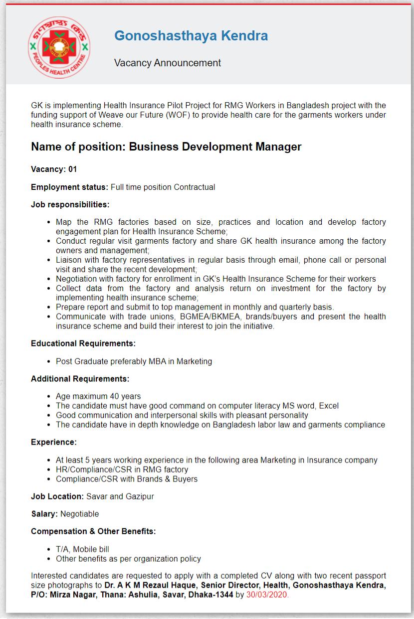 Gonoshasthaya Kendra Job Circular 2020