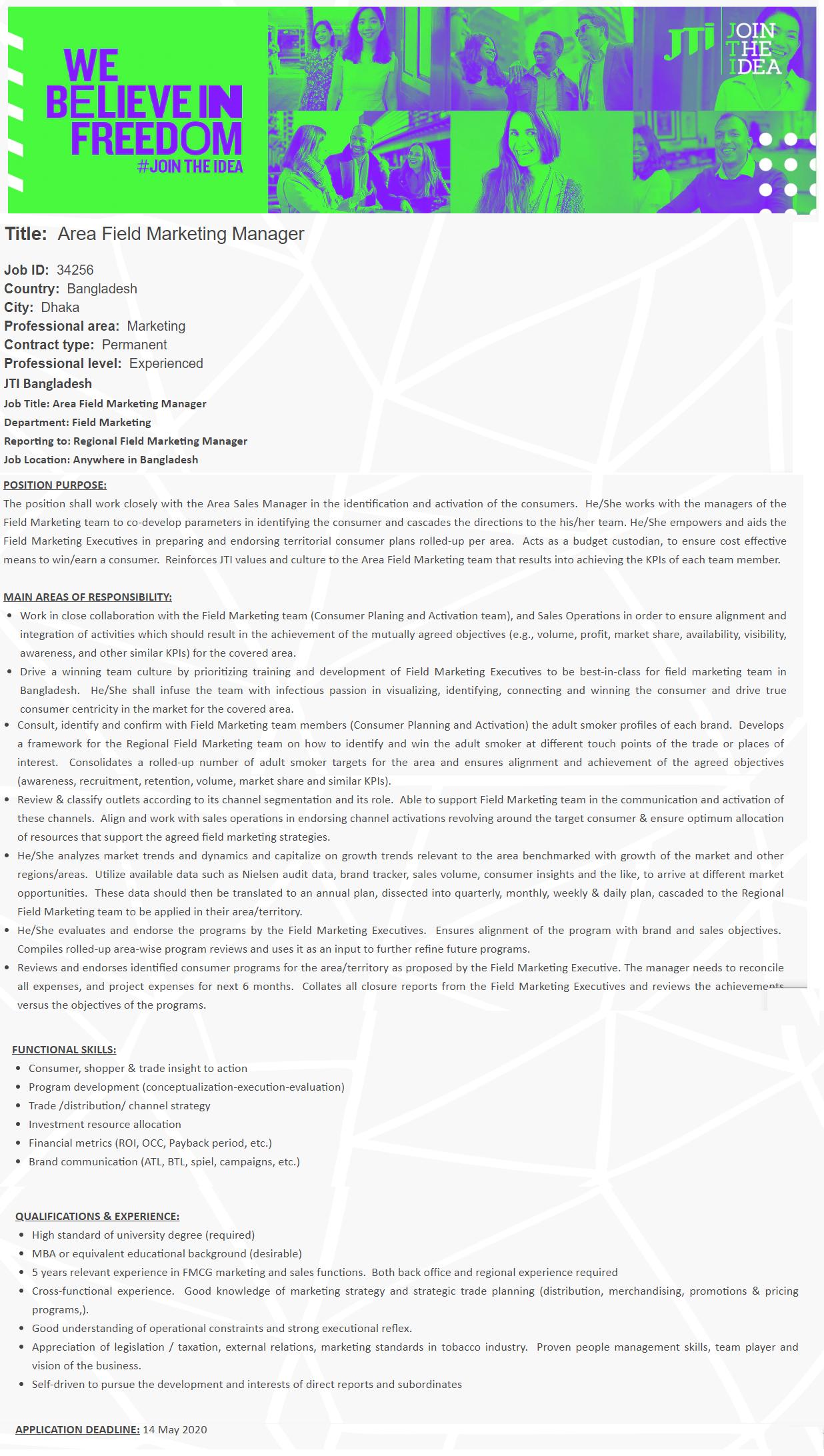 Japan Tobacco International (JTI) Job Circular 2020