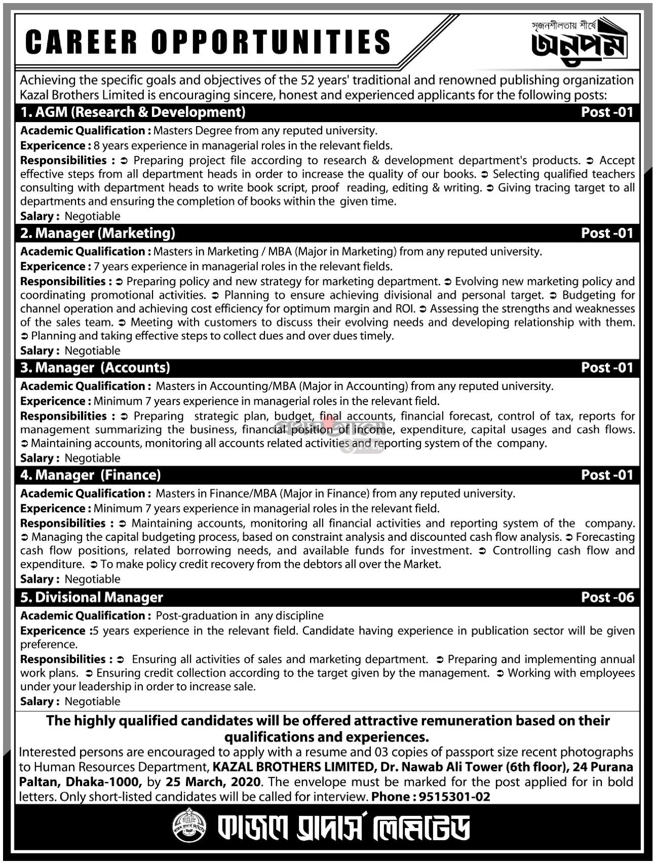 Kazal Brothers Limited Job Circular 2020