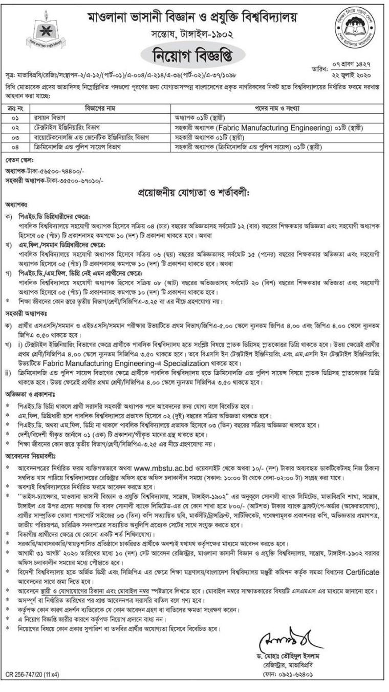 Mawlana Bhashani Science and Technology University Job Circular 2020