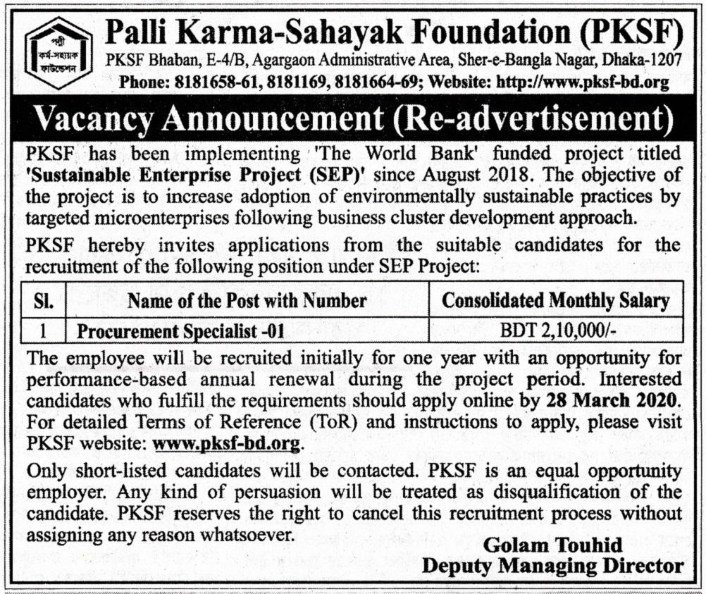 Palli Karma-Sahayak Foundation (PKSF) Job Circular 2020