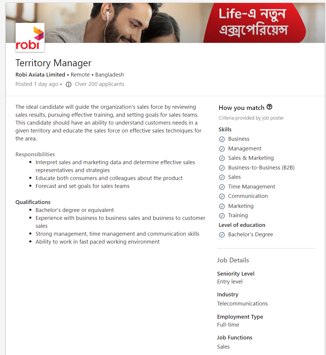 Robi Axiata Limited job circular 2020