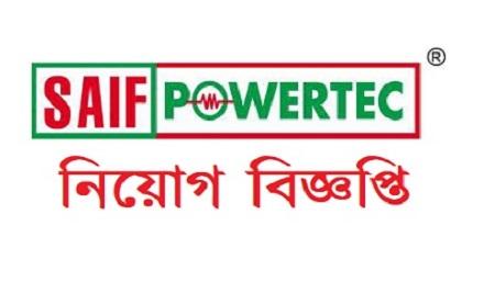 Saif Powertec Job Circular 2020