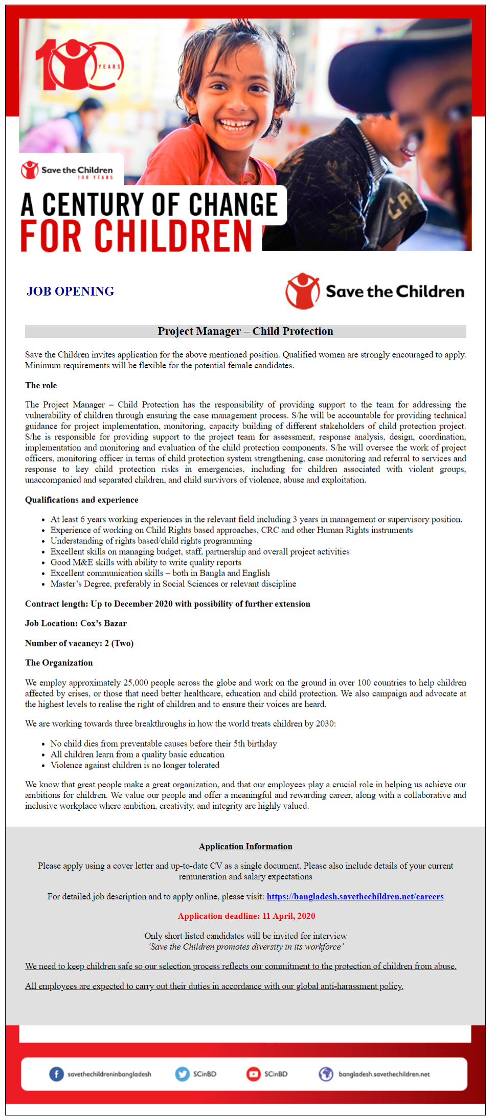 Save the Children (NGO) Job Circular 2020