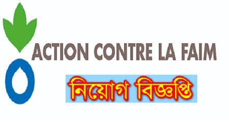 Action Contre La Faim (ACF) Job Circular 2020