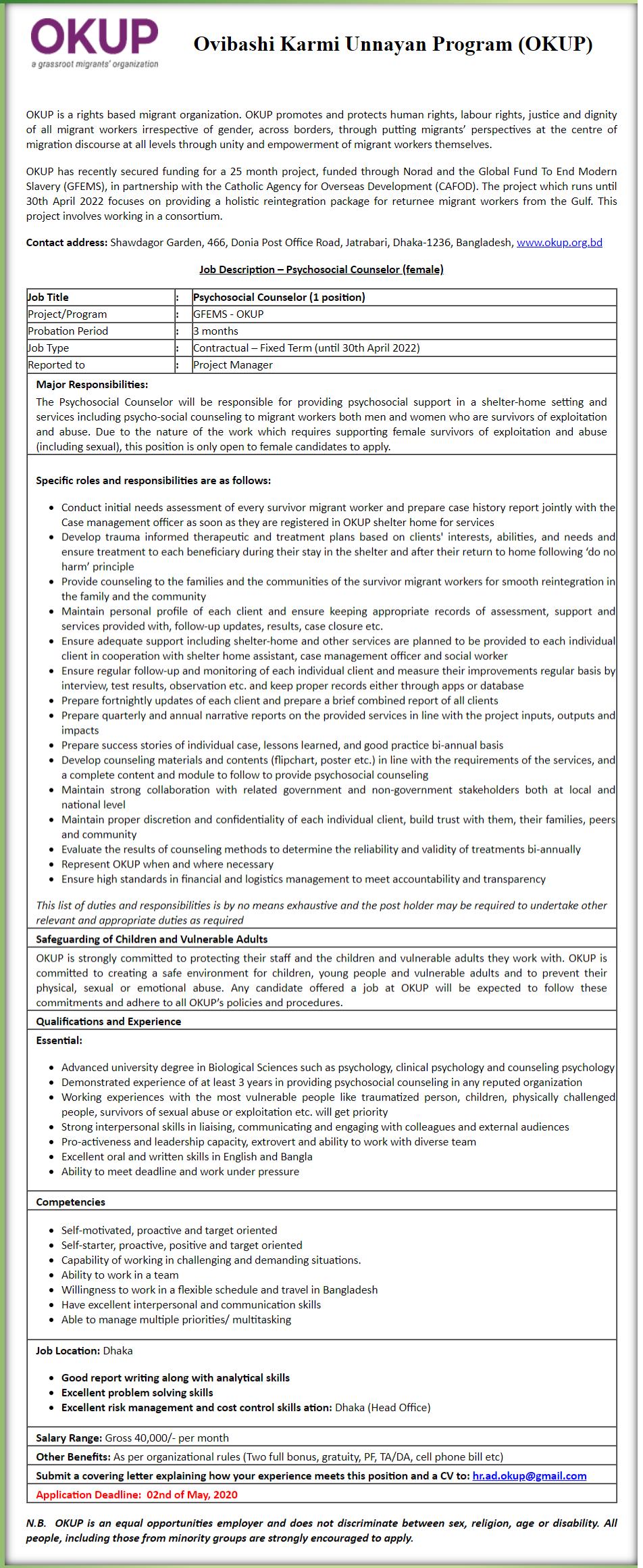 Ovibashi Karmi Unnayan Program (OKUP) Job Circular 2020