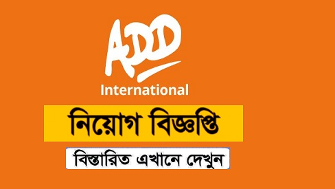 ADD International Job Circular 2020