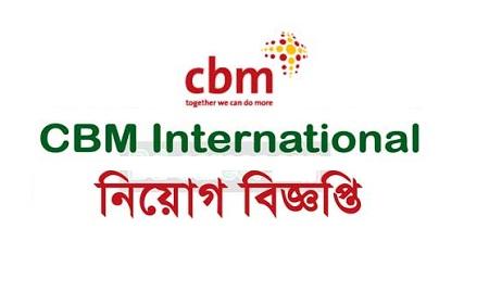 CBM International Job Circular 2020