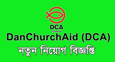 GoGames Bangladesh Ltd Job Circular 2020