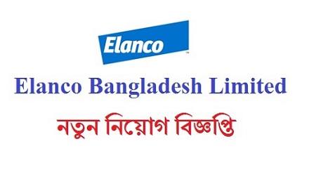 Elanco Bangladesh Limited Job Circular 2020