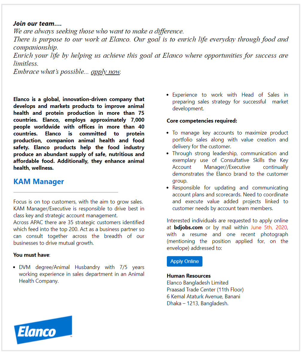 Elanco Bangladesh Limited Job Circular 2020