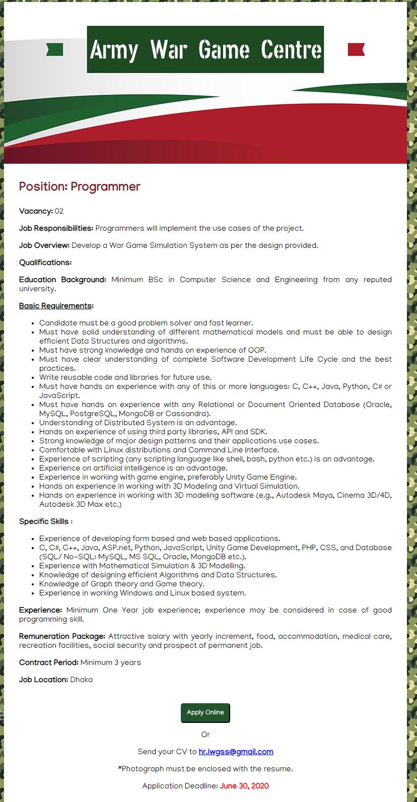Army War Game Centre Job Circular 2020