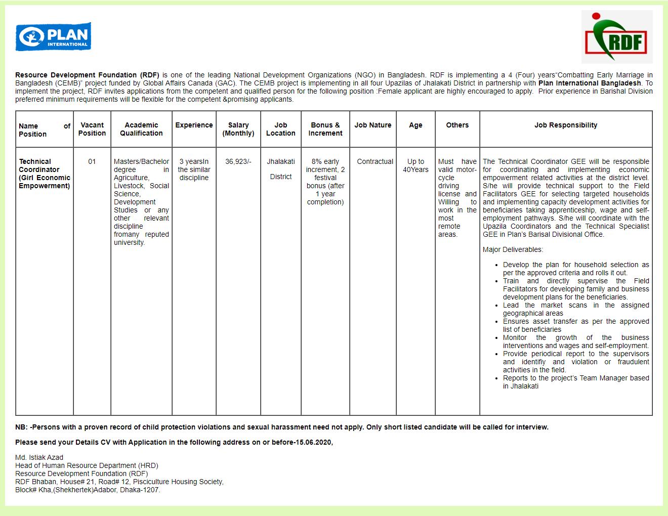 Resource Development Foundation (RDF) Job Circular 2020