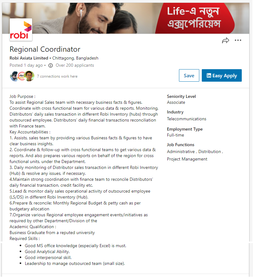 Robi Axiata Limited Job Circular 2020