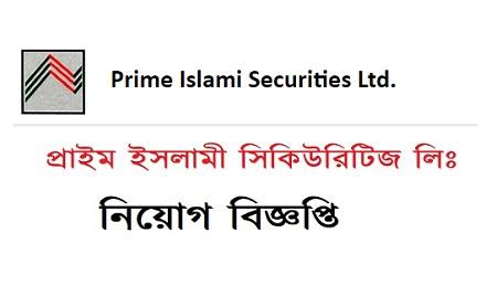 Prime Islami Securities Limited Job Circular 2020