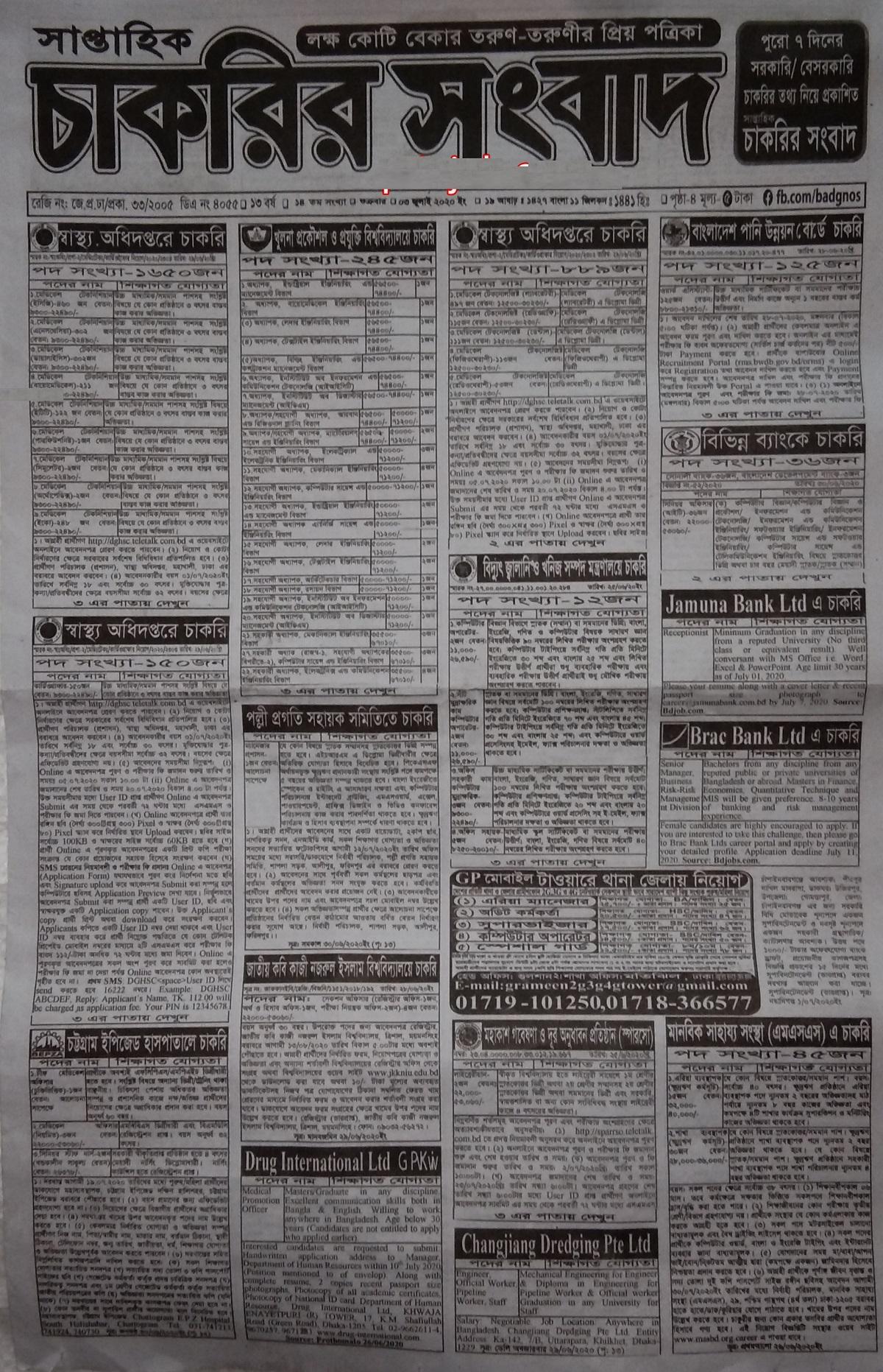 Weekly Jobs Newspaper 3 July 2020