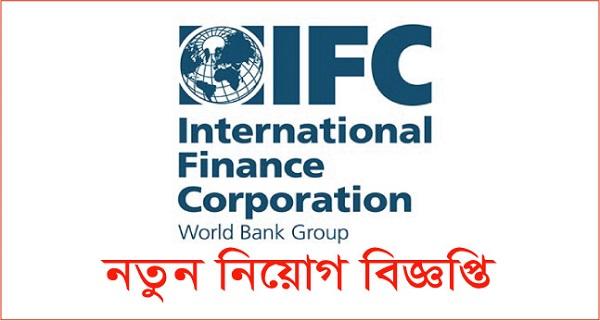 International Finance Corporation (IFC) Job Circular 2021