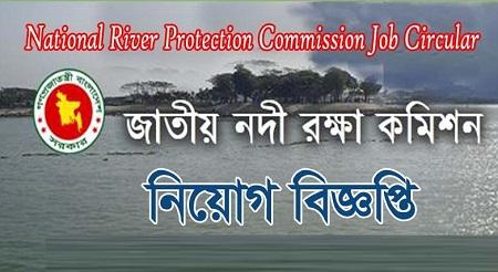 National River Protection Commission (NRCC) Job Circular 2020