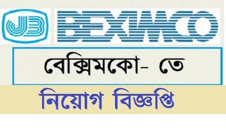 BEXIMCO Group Job Circular 2020
