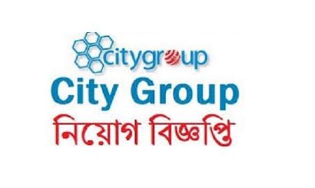 City Group Job Circular 2020