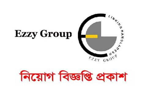 Ezzy Group Job Circular 2021