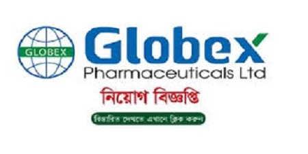 Globex Marketing Company Ltd Job Circular 2020