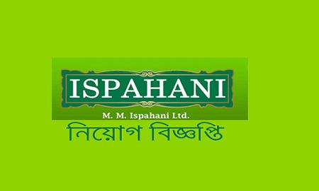 Ispahani Group Job Circular 2020